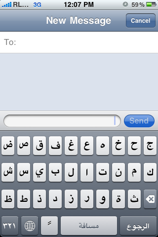 Arabic Keyboard on Iphone